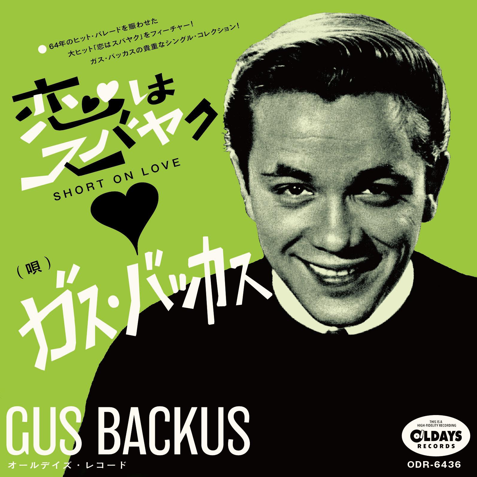 Buckus.jpg