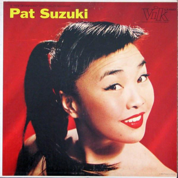 Pat Suzuki: Miss Pony Tail ('58)